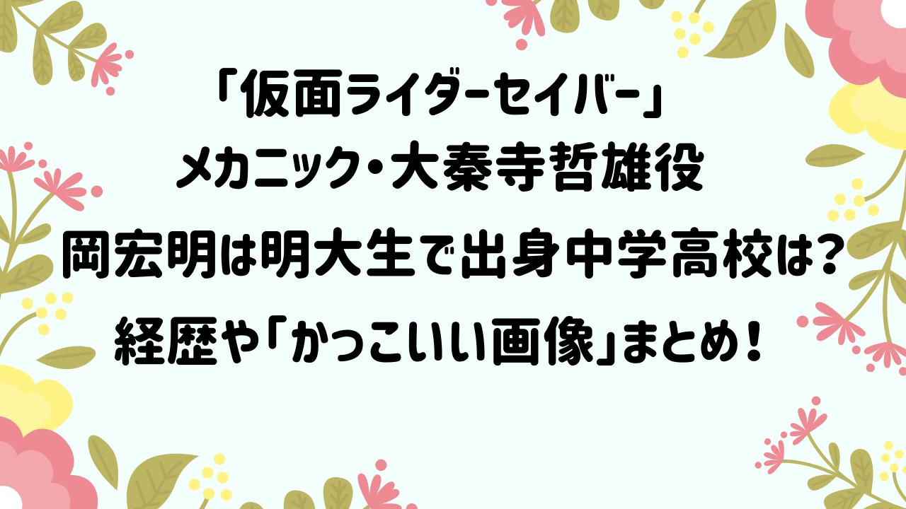 岡宏明の画像 p1_34